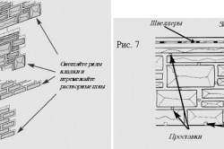 Инструкция монтажа фасадных панелей цокольного сайдинга.