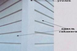 Наружная обшивка стен каркасного дома виниловым сайдингом.